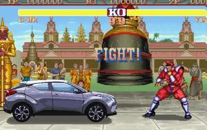 Toyota CH-R, CH-R, Street Fighter II
