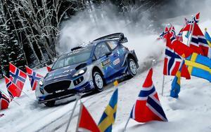 Σοβαρά, FIA, WRC, sovara, FIA, WRC