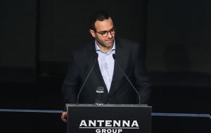 Παρά, ΑΝΤΕΝΝΑ, para, antenna