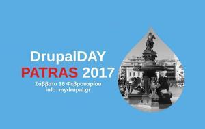 Πάτρα, Σήμερα, 2ο DrupalDay, Εμπορικού Συλλόγου, patra, simera, 2o DrupalDay, eborikou syllogou