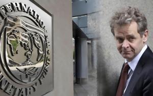 Βρυξέλλες, Τόμσεν –, ΔΝΤ, vryxelles, tomsen –, dnt