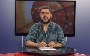 Αντετοκούνμπο, Δημήτρης Γιαννακόπουλος, antetokounbo, dimitris giannakopoulos
