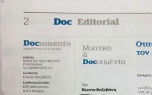Διαζύγιο Καλογρίτσα - Βαξεβάνη, diazygio kalogritsa - vaxevani