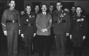 18-ΙΙ-1937, 18-ii-1937