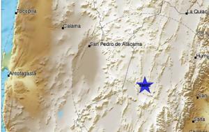 Σεισμός 63, Αργεντινή, seismos 63, argentini