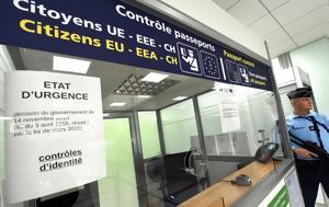 Ηλεκτρονικός, Ευρωπαίους, ilektronikos, evropaious