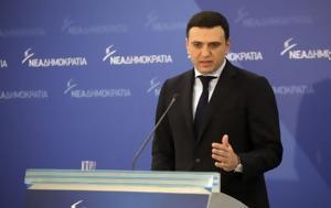 Κικίλιας, ΣΥΡΙΖΑ-ΑΝΕΛ, kikilias, syriza-anel