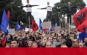 Αλβανία, Διαδηλώσεις, alvania, diadiloseis