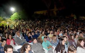 Χανιά, Γιάννης Κυριακάκης, Φεστιβάλ Αναιρέσεις, chania, giannis kyriakakis, festival anaireseis