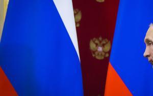 Ρωσία, ΕΣΣΔ, rosia, essd