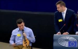 Μαθητής, Χανιά, Ευρωκοινοβούλιο [βίντεο], mathitis, chania, evrokoinovoulio [vinteo]