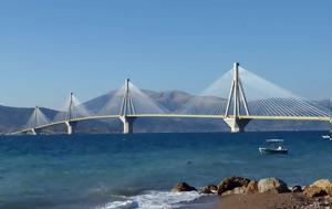 Aναβαθμίζονται, Γέφυρας, Τρίτη 21 Φεβρουαρίου, Anavathmizontai, gefyras, triti 21 fevrouariou