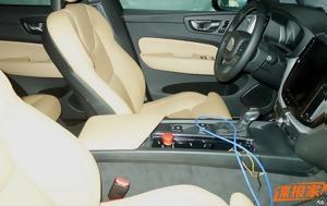 Αυτό, Volvo XC60, afto, Volvo XC60