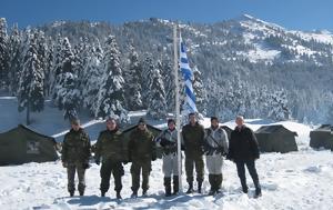Παρακολούθησαν, Σχολής Μονίμων Υπαξιωματικών, parakolouthisan, scholis monimon ypaxiomatikon