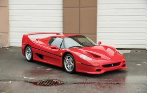 Πωλείται, Ferrari F50, Mike Tyson, poleitai, Ferrari F50, Mike Tyson