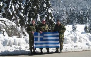 Έφεδροι Αξιωματικοί Θεσσαλίας, ΣΜΥ, efedroi axiomatikoi thessalias, smy