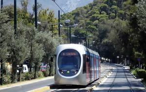 Τι συμβαίνει με το διαγωνισμό για το τραμ;