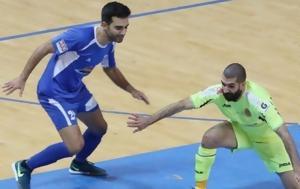Futsal, 16ης, Futsal, 16is
