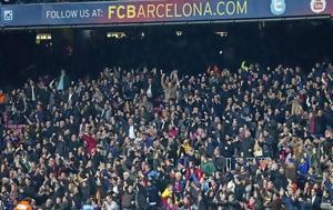 Αρνητικό, Camp Nou, arnitiko, Camp Nou