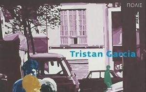 Φαμπέρ, - Tristan Garcia, faber, - Tristan Garcia
