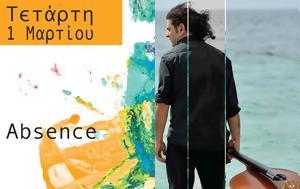 Γιάννης Παπατριανταφύλλου, Quintet Absence, Σταυρό, Νότου, giannis papatriantafyllou, Quintet Absence, stavro, notou