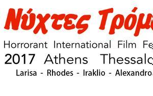 Νύχτες Τρόμου, Διεθνές Κινηματογραφικό Φεστιβάλ, nychtes tromou, diethnes kinimatografiko festival