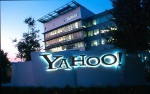 Απίστευτο, Yahoo, apistefto, Yahoo