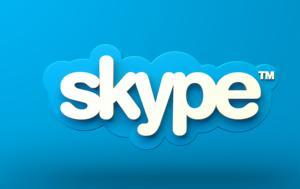 Skype, Πολλά, Skype, polla