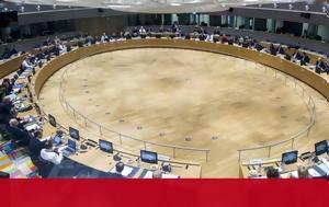Βερολίνο, Eurogroup, verolino, Eurogroup