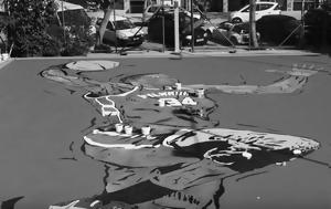Graffiti, Αντετοκούνμπο, Σεπόλια, Graffiti, antetokounbo, sepolia