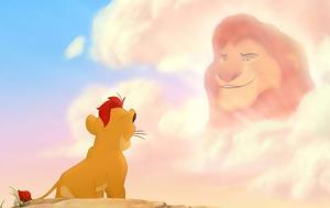 Επιστρέφει, Lion King, Μουφάσα, epistrefei, Lion King, moufasa