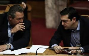 Πόσο, Τσίπρα-Καμμένου - Ολο, poso, tsipra-kammenou - olo