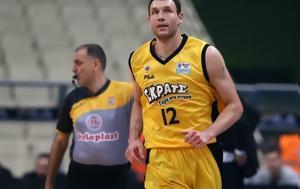 AEK, Loukas Mavrokefalidis