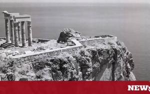 Έκθεση, Μουσείο Κυκλαδικής Τέχνης, Robert McCabe - Αναμνήσεις, Αιγαίου, ekthesi, mouseio kykladikis technis, Robert McCabe - anamniseis, aigaiou