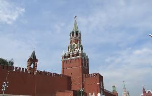 Η Κριμαία, Ρωσία, i krimaia, rosia