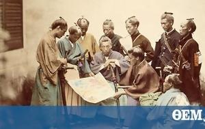 Civil War In Japan –, Shogun