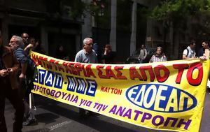 Εκλογές, Μάρτη, ΕΔΟΕΑΠ, ekloges, marti, edoeap