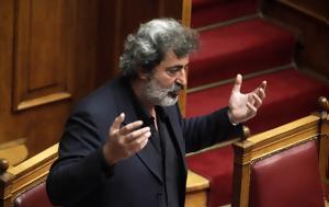 Υποχώρηση, Πολάκης, ypochorisi, polakis