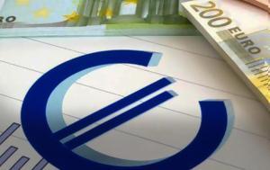 Το τχς επέστρεψε 2 δις. στο ελληνικό δημόσιο