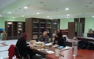 Πτολεμαΐδα, Βιβλιοθήκη, Ποντίων, ptolemaΐda, vivliothiki, pontion