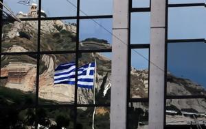 FAZ, Ιούλιο, 2017, Grexit, FAZ, ioulio, 2017, Grexit
