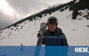 Σκι, Μαίναλο, Αμερικανός, Ελλάδα, ski, mainalo, amerikanos, ellada