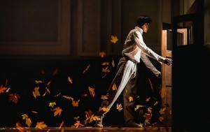 Nederlands Dans Theater, Μέγαρο Μουσικής Αθηνών, Nederlands Dans Theater, megaro mousikis athinon