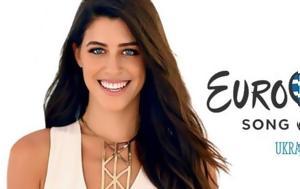 Αυτός, Eurovision [εικόνες], aftos, Eurovision [eikones]