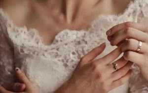 8 πράγματα που δεν πρέπει να πεις σε μια γυναίκα που δεν έχει παντρευτεί