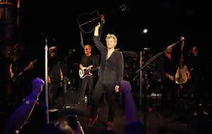 Άλλο, Bon Jovi, allo, Bon Jovi