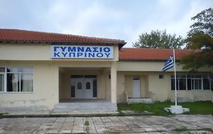 Ριζίων, Κυπρίνου, Φιλοξενία, Βουλής, rizion, kyprinou, filoxenia, voulis