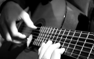 Από, Boccherini, Brouwer – Ρεσιτάλ Κλασικής Κιθάρας, Αργύρη Μπατσκίνη, apo, Boccherini, Brouwer – resital klasikis kitharas, argyri batskini