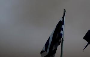 Il Sole 24 Ore, Ελλάδα, Il Sole 24 Ore, ellada