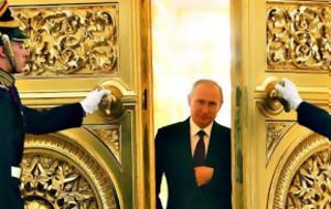 Αυτή, Βλαντιμίρ Πούτιν, afti, vlantimir poutin
